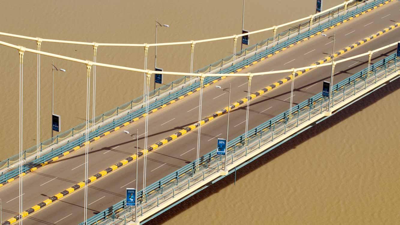 khartoum ponte